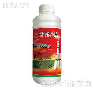 72%乙・�f・滴丁酯-神封8号-壮苗科技