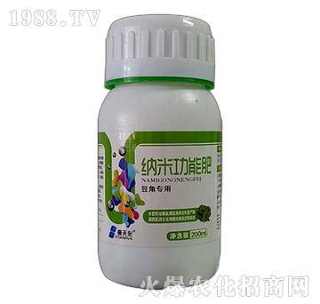 豆类专用纳米功能肥-鄂天化-万福源