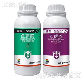 5%鱼藤酮+20%乙螨唑-满定-红云化工