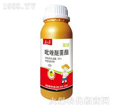 25%吡唑醚菌酯-翠绿-农八喜