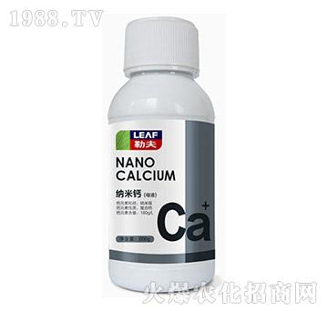 纳米钙(母液)-勒夫