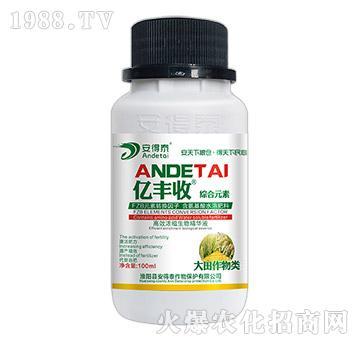 大田作物类专用高效浓缩生物精华液-亿丰收-安得泰