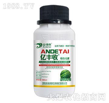 茶树专用高效浓缩生物精华液-亿丰收-安得泰