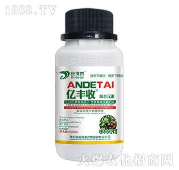 枣树专用高效浓缩生物精华液-亿丰收-安得泰