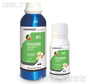 25%吡唑醚菌酯-菌克-奥利恩