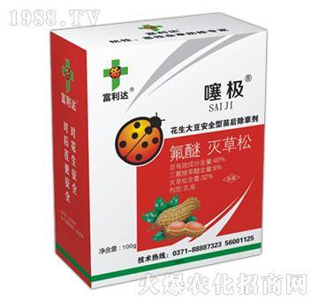 40%氟醚・灭草松+精喹禾灵-噻极-富利达