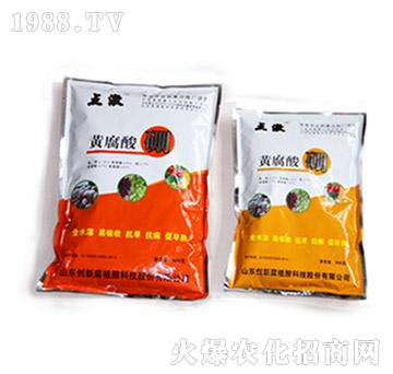 黄腐酸硼-点激-创新