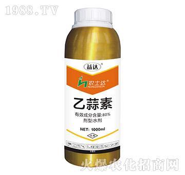 80%乙蒜素-益达-农士达
