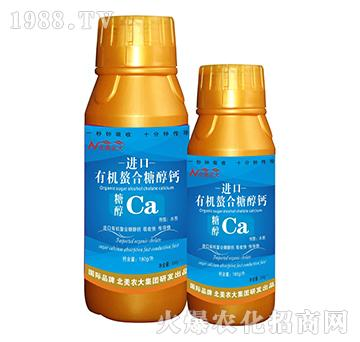 进口有机螯合糖醇钙-北美农大
