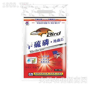 3%辛硫磷-地虫鸟-瑞邦化工