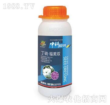棉花专用-丁硫・福美双-中科-瑞邦化工