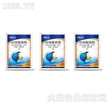 30%吡唑醚菌酯(10g)-勇冠乔迪