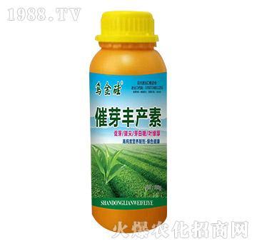 催芽丰产素-乌金硅-联威肥业