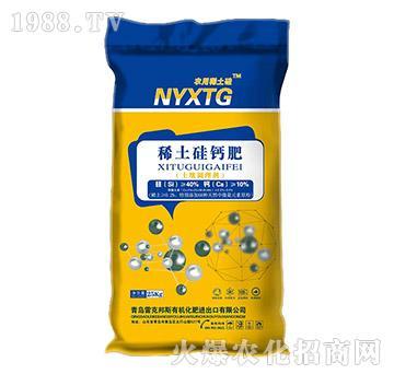 土壤调理剂-稀土硅钙肥-雷克邦斯