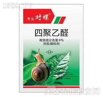 6%四聚乙醛-对螺-宝丰农药