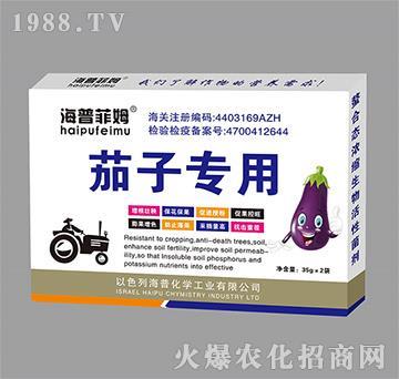 茄子专用叶面肥-海普化学