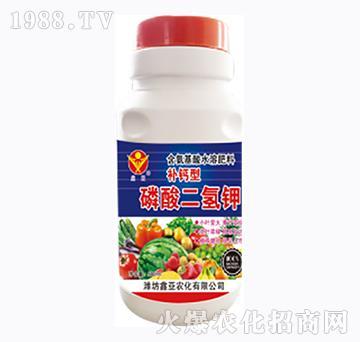 补钙型磷酸二氢钾-鑫亚