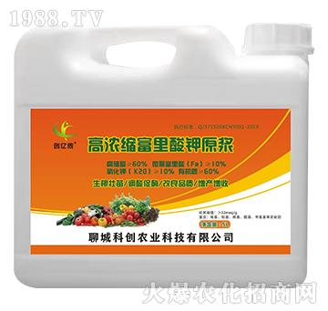 高浓缩富力酸钾原浆-科创农业