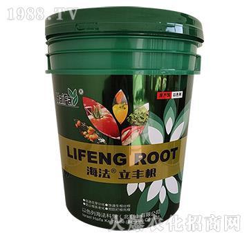 立丰根海藻肥-海法科贸