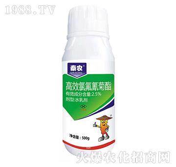 2.5%高效氯氟氰菊酯-秦农