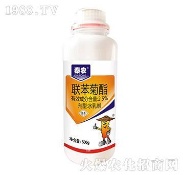 2.5%联苯菊酯-秦农