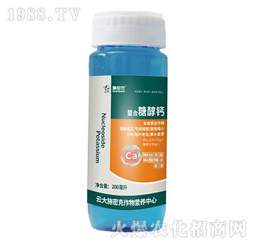 200毫升螯合糖醇钙-加号农业