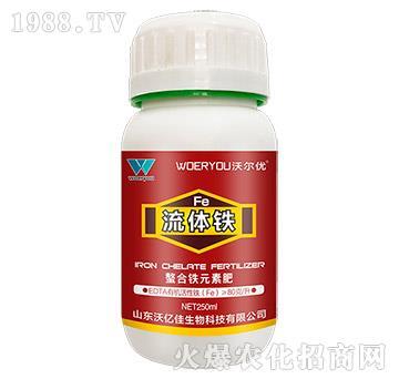 流体铁(螯合铁元素肥)-沃亿佳