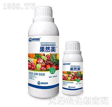 钙硼合剂-果然美-威瑞森