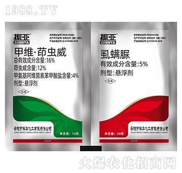 16%甲维・茚虫威+5%虱螨脲-振华化工