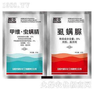 12%甲维・虫螨腈+5%虱螨脲-振华化工