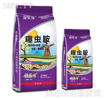 0.5%噻虫胺-释乐保-永惠三农