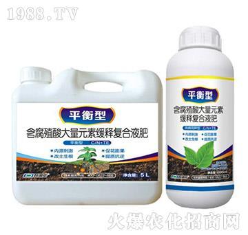 平衡型含腐殖酸大量元素缓释复合液肥-科利农