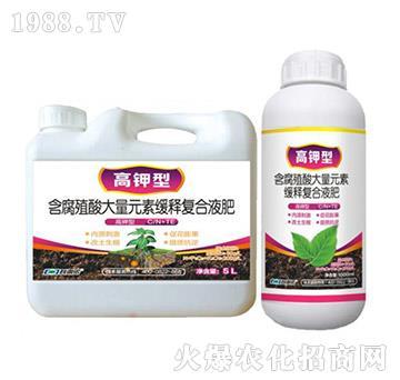 高钾型含腐殖酸大量元素缓释复合液肥-科利农