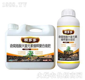 生根型含腐殖酸大量元素缓释复合液肥-根多多-科利农