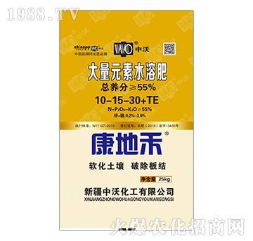 大量元素水溶肥10-15-30+TE-中沃化工