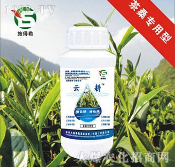茶叶桑树专用型叶面肥-云耕农业