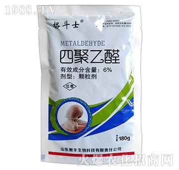 6%四聚乙醛-格斗士(180g)-奥丰生物