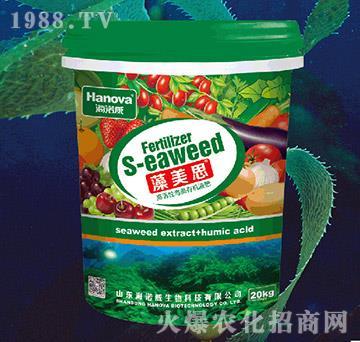 高活性海藻有机液肥-藻美思-海诺威