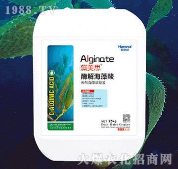 高活性海藻有机液肥-(25kg)藻美思-海诺威