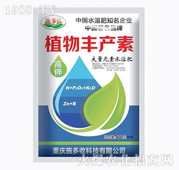 高钾大量元素水溶肥-植物丰产素-施多收