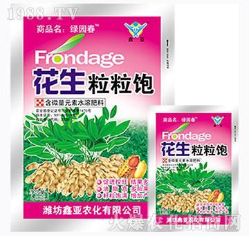 含微量元素水溶肥料-花生粒粒饱-绿园春-鑫亚