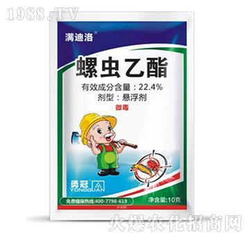 22.4%螺虫乙酯-满迪洛(10克)-勇冠乔迪