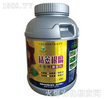 枯萎根腐康复剂-菌蛭肽