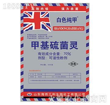 70%甲基硫菌灵-白色纯甲-海而三利