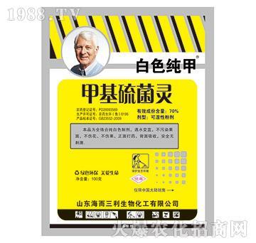 70%甲基硫菌灵-白色纯甲(100g)-海而三利