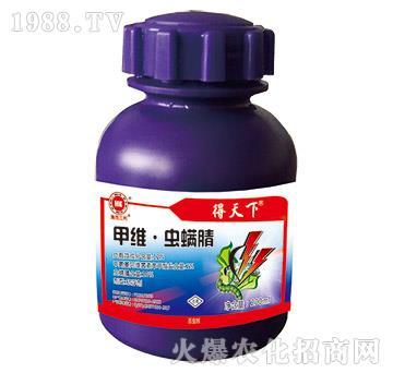 12%甲维・虫螨腈-得天下(200ml)-海而三利
