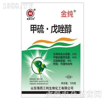55%甲硫・戊唑醇-金纯-海而三利