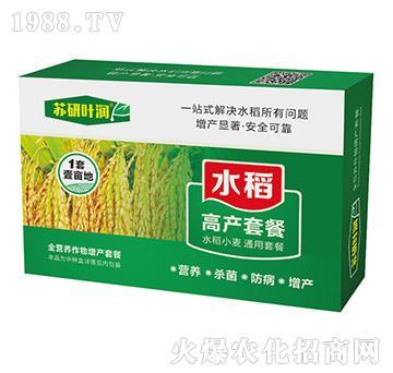 水稻高产套餐-苏研印象