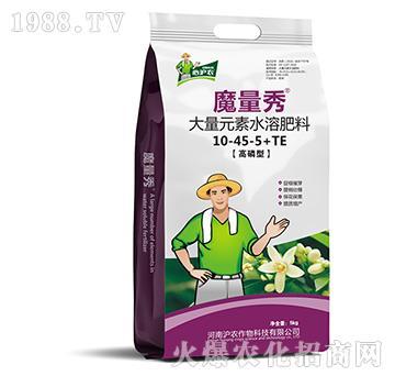 高磷型大量元素水溶肥料10-45-5+TE-心沪农
