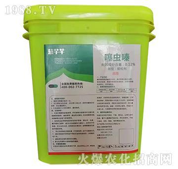 0.12%噻虫嗪-葱芊芊-雨泽生物